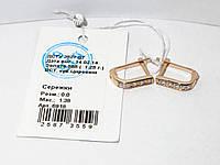 Золотые серьги 6918