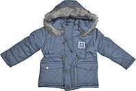 Куртка-парка Никита детская зимняя для мальчика