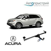 Фаркопы - Acura MDX