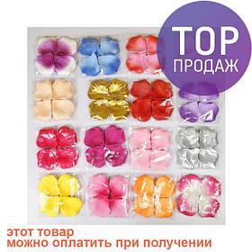 Лепестки роз (уп. 120шт)