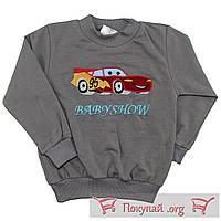 Тёмно серый батник с машиной для мальчика Размеры: 3-4-5-6 лет (5590-6)