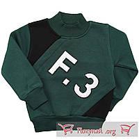 Темно зелёный теплый батник для мальчика Размеры: 2-3-4-5 лет (5592-1)