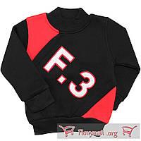 Черный с красным теплый батник для мальчика Размеры: 2-3-4-5 лет (5592-3)