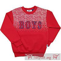 Тёплые батники красного цвета для мальчика Размеры: 6-7-8-9 лет (5593-2)