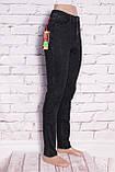 Женские джинсы с высокой посадкой Faxunhong (Код: AH06), фото 2