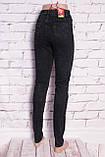 Женские джинсы с высокой посадкой Faxunhong (Код: AH06), фото 3