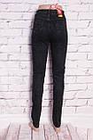 Женские джинсы с высокой посадкой Faxunhong (Код: AH06), фото 4