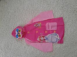 Плащ дождевик детский  София (размер M)