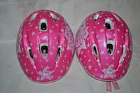 Шлем детский Kitty 47-52 см Германия