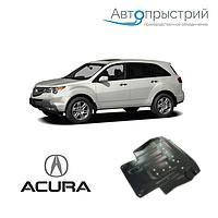 Защита двигателя и КПП - Acura MDX