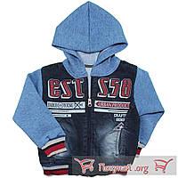 Джинсовая утепленная куртка для мальчика Размеры: 2-3-4-5 лет (5605-1)