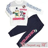 Стильный спортивный костюм для мальчика Размеры: 1-2-3 года (5609)