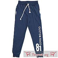 Спортивные брюки для мальчика Размеры: 128-140-152-164 см (5610-1)