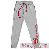 Серые спортивные брюки для мальчика Размеры: 128-140-152-164 см (5610-2)