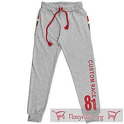 Серые спортивные брюки для мальчика Размеры: 128,140,152 см (5610-2)