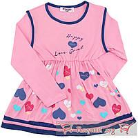 Платье розовое для девочки Размеры: 110-116-122-128 см (5616-2)