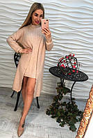 Cтильный комплект платье+кардиган в расцветках, арт-80, Фабричный Китай  B-002.009.105