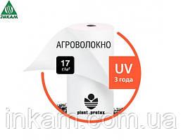 Агроволокно PLANT-PROTEX Польша плотность 17 г/м2