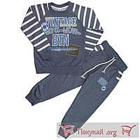 Спортивный костюм трёх нить для мальчика Размеры: 116-128 см (5618-1)