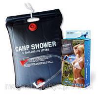Душ для дачи Shower Bag, портативный душ
