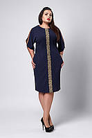 Платье мод №535-5, размеры 54,56,58 темно-синее
