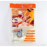 Вакуумные пакеты для хранения вещей VACUM BAG 70*100, вакуумная упаковка