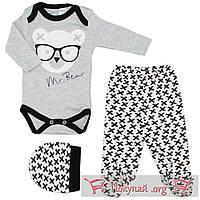 Костюмы для малыша 3 предмета Размер: 6-9-12 месяцев (5624)