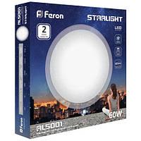 Светодиодный светильник STARLIGHT Feron 60W 4000K (AL5001) Без пульта управления