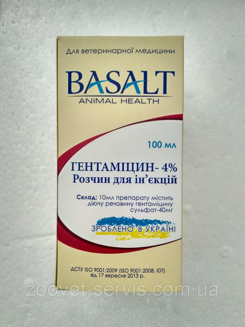 Гентамицин 4% раствор