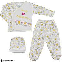 Наборы с шапочкой для малышей Мальчик и девочка Рост: 56 см (5635-2)
