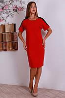 Стильное красное платье, размеры 48 50 52
