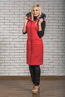 Красный женский жилет с опушкой
