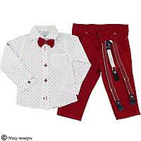 Костюм с бордовыми брюками и подтяжками для мальчика Размеры: 5-6-7-8 лет (5643-1)