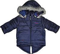 Куртка-парка Данька детская зимняя для мальчика, 98 р