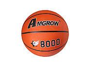 Мяч баскетбольный Amgrow 8000 №7: размер 7