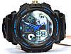 Часы Skmei AD1270