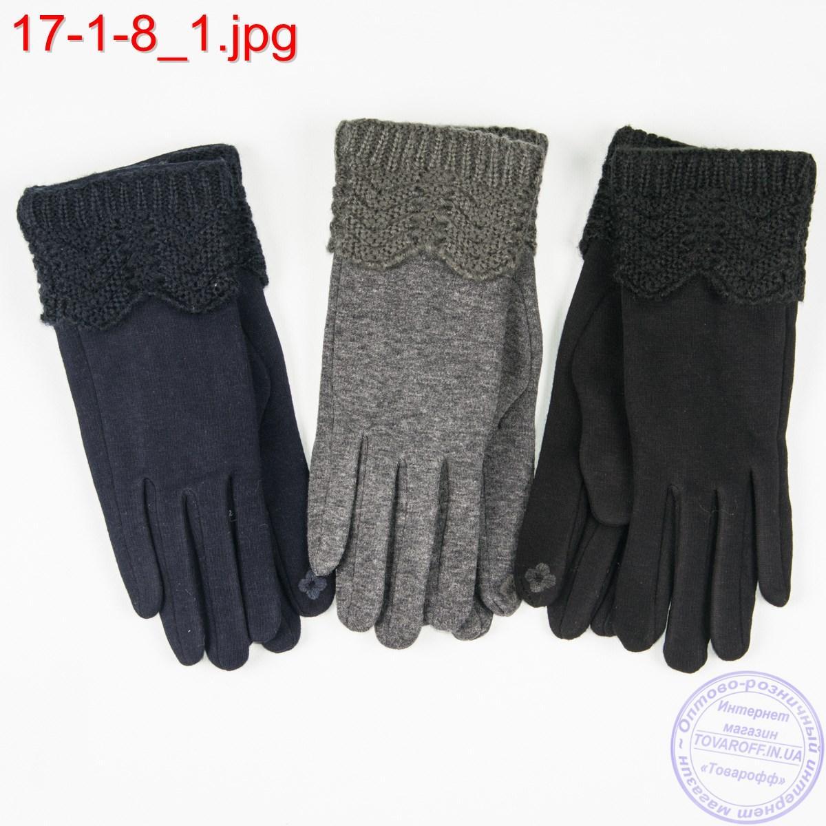 Оптом женские трикотажные стрейчевые перчатки для сенсорных телефонов - №17-1-8