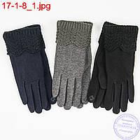 Оптом женские трикотажные стрейчевые перчатки для сенсорных телефонов - №17-1-8, фото 1