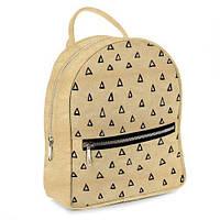 Городской рюкзак золотой с принтом Треугольники