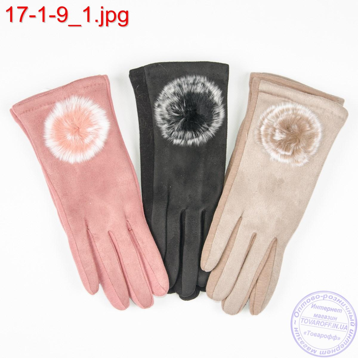 Оптом женские трикотажно-велюровые перчатки для сенсорных телефонов - №17-1-9