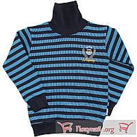 Синий свитер с полосками для мальчика Размеры: от 10 до 16 лет пр- во Турция (5651-3)