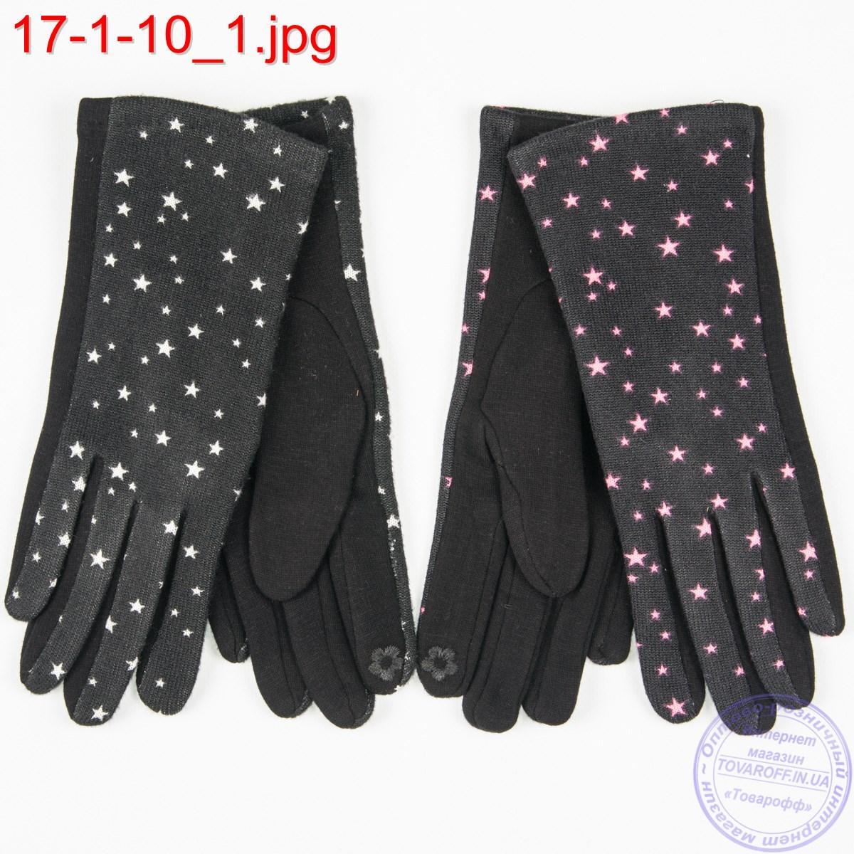 Оптом женские трикотажные стрейчевые перчатки для сенсорных телефонов - №17-1-10