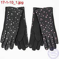 Оптом женские трикотажные стрейчевые перчатки для сенсорных телефонов - №17-1-10, фото 1