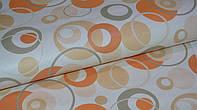 Обои бумажные,оранжевый, яркие, Аврора 109-10, 1292, 0,53*10м
