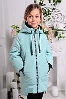 Куртка детская Весенняя  «Вилена», красная 122-152 рост