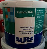 Краска для кухонь и ванных комнат LuxproK&BAuraEskaro (5л)