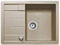Гранитная кухонная мойка с крылом Argo Stella Sahara 650*500*200