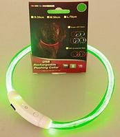 Светящийся ошейник USB - Зеленый (Код: 0099)