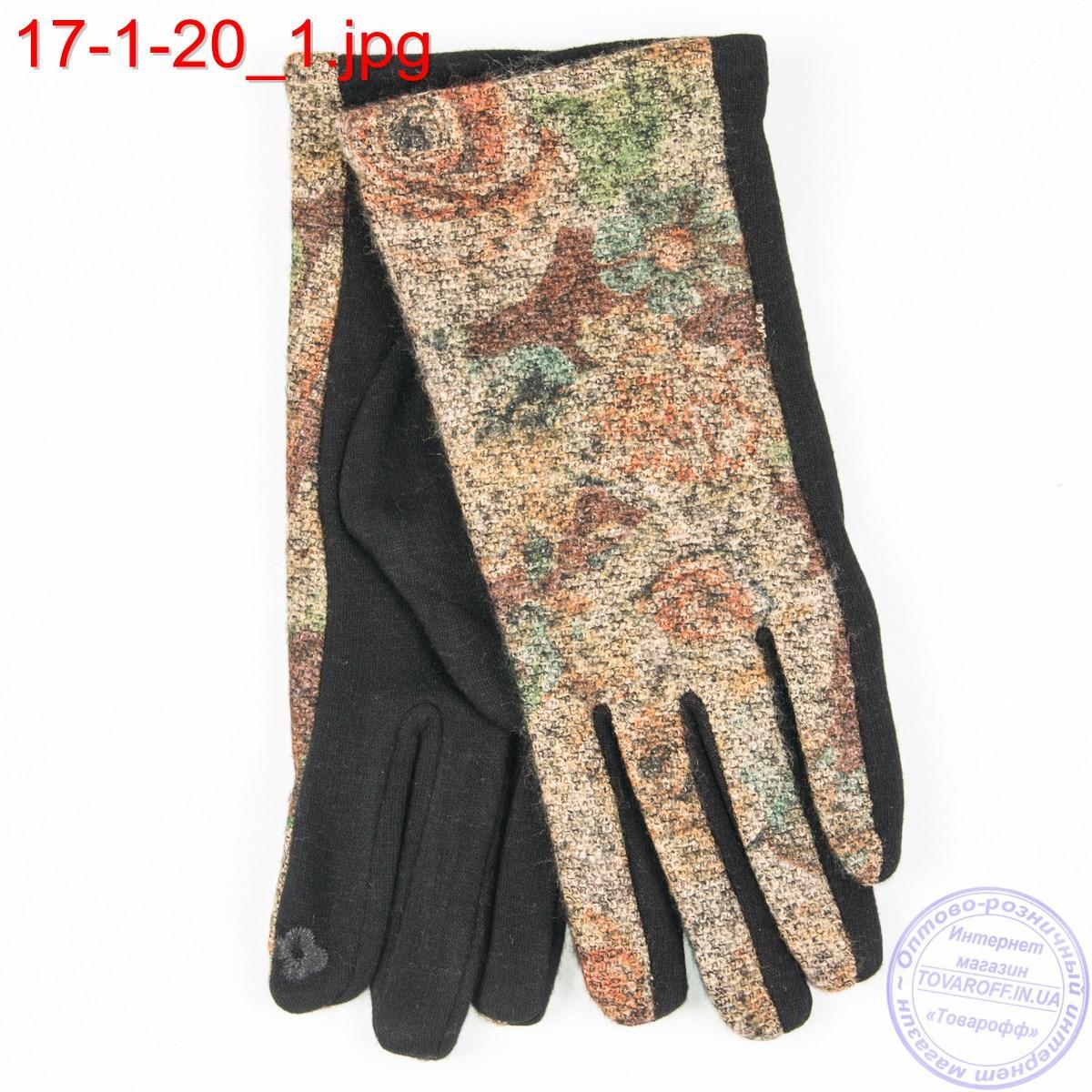 Оптом женские трикотажные стрейчевые перчатки для сенсорных телефонов - №17-1-20