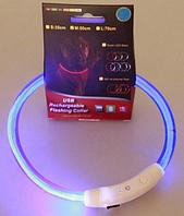 Светящийся ошейник USB - Синий (Код: 0100)